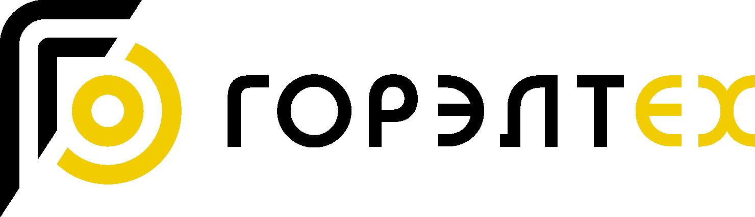 Горэлтех